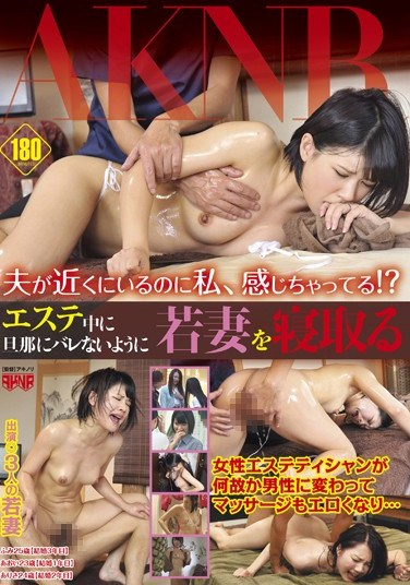 [FSET-527] Taking Young Wives at the Massage Parlor So Their Husbands Won't Find Out