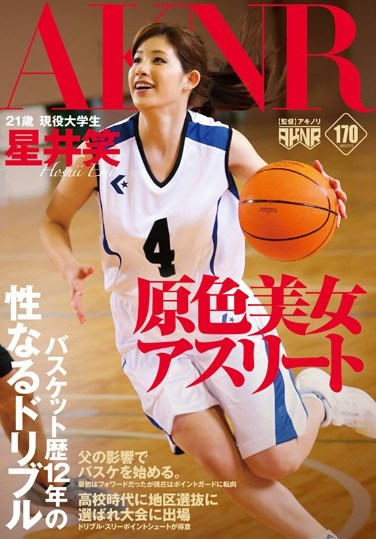 [FSET-632] A Beautiful Female Athlete Sexual Dribbles A 12 Year Basketball Career Emi Hoshii