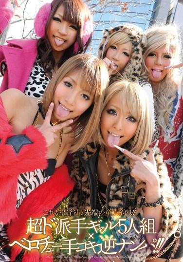 [GAR-222] State-of-the-art virgin hunting inShibuya ! ! 5 Ultra Wild Gals x Tongue Kissing/Handjob/Reverse Pick Up!!