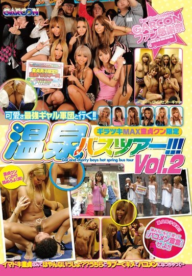 [GAR-227] GARCON Fan Thanksgiving Day, The Cutest Gal Group Is On Their Way!! A Dazzling Cherry Boy Only Onsen Bus Tour!!! vol. 2