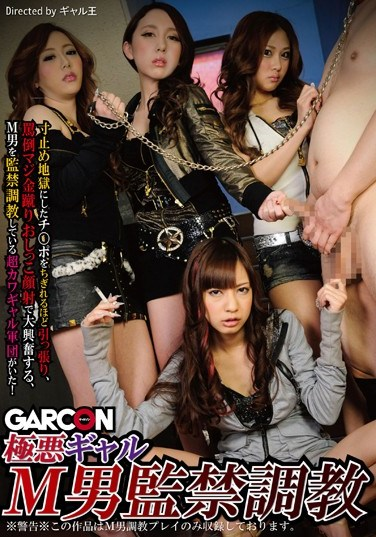 [GAR-422] This Hellish Teasing Makes Submissive Men's Cocks Feel Like They'll Snap Off From The Tension, And The Ball Kicking And Piss Showers Take Them To Masochist Heaven With This Team Of Totally Adorable Gals! The Cruelest Girls Breaking In Male Masochists