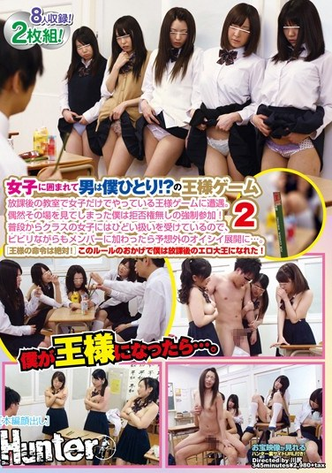 HUNT-713 Man I Alone Surrounded By Women! ?King Of Game 2