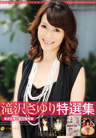 [JFYG-110] The Best of Sayuri Takizawa
