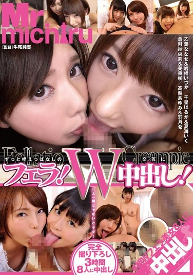 [MIST-034] Keeping It In Their Mouths! Double Blowjobs and Creampies!