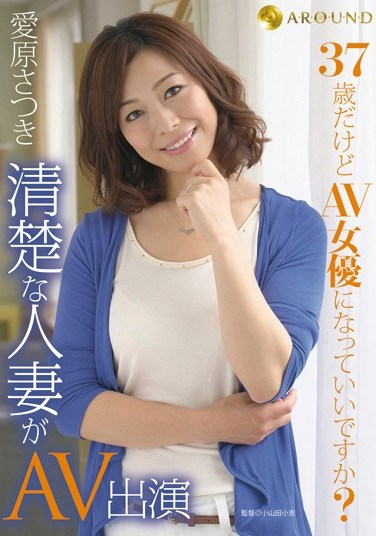 [MNTR-010] At 37 Years Old Neat and Clean Married Woman Satsuki Makes Her Porn Debut