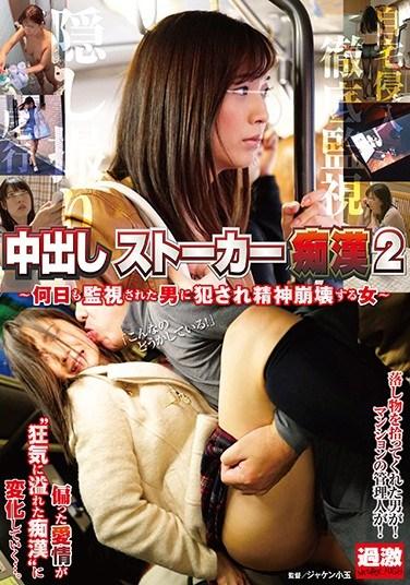 2021 Jav Porn Stream