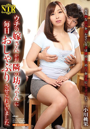 NTR-065 My Wife 's Wife Was Being Pacified Every Day By My Neighbor' S Buddy. Ogawa Peach