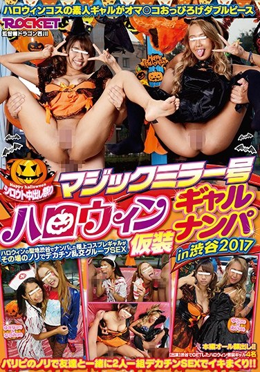 [RCTD-042] The Magic Mirror Number Bus Picking Up Girls And Finding Hot Gal Babes In Halloween Costumes In Shibuya 2017