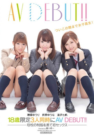 [SDMT-850] 18 Years Only: 3 Girls Simultaneous Porn DEBUT!! First Sex While Wearing Their Schools Uniform