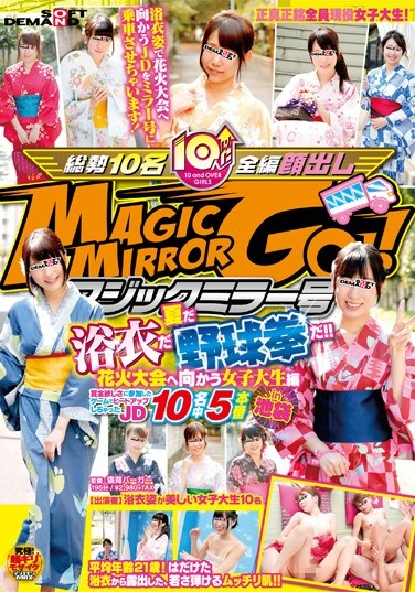 [SDMU-386] The Magic Mirror Number Bus It's Summertime, And That Means It's Time For The Stripping Game!! We Went To A Fireworks Festival With Some College Girl Babes! 10 JD Girls Hungry For Cash Money Play A Hot And Horny Game, 5 Girls Get Fucked In Ikebukuro