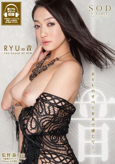 [STAR-351] The Sound of RYU