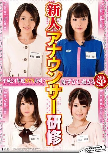 [SVDVD-324] 2012 SVN Series! New Announcer Training, Extremely Embarrassing