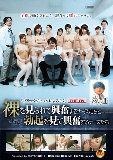 [TIN-023] Welcome To Black-Jack Club Nurses Getting Excited By The Sight Of An Erected Cock