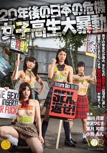 [VANDR-081] Japan's Dangers After 20 Years From Now: Great Schoolgirl Riot