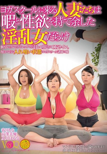 [VANDR-110] Married Women Who Come To Yoga School Are Bored And Horny Sluts If They Moan And Pant Heavily During Stretch Lessons That's The OK Sign For Sex. As A Yoga School Instructor I Get To Fuck All I Want