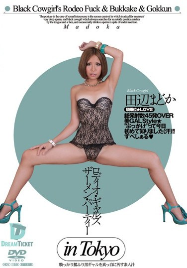 [RSD-009] Rodeo Gals* Semen Party in Tokyo Cowgirl Loving Gal Covered in White Dirty Amateur Semen Madoka Tanabe