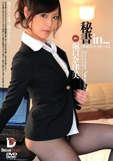 [VDD-021] Secretary In… (Intimidation Sweet Room) Secretary Natsumi (27)