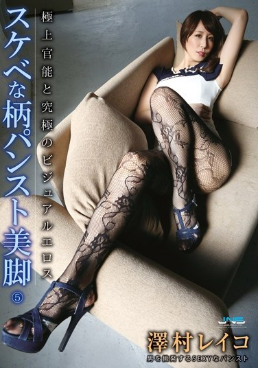 HXAD-018 Lewd Pattern Pantyhose Legs 5 Sawamura Reiko