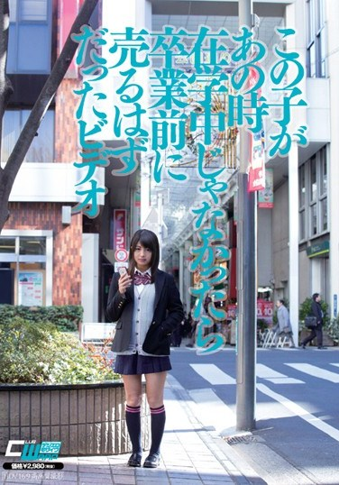 [CWM-207] If She Wasn't At School Then It Must Be Because This Video Was Sold Before Graduation Iku Sakuragi