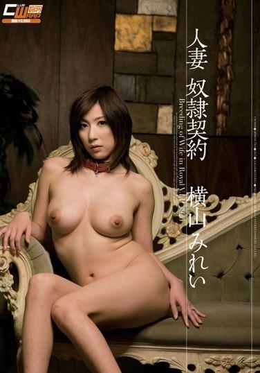CWM-101 Mirei Yokoyama Slave Contract Married