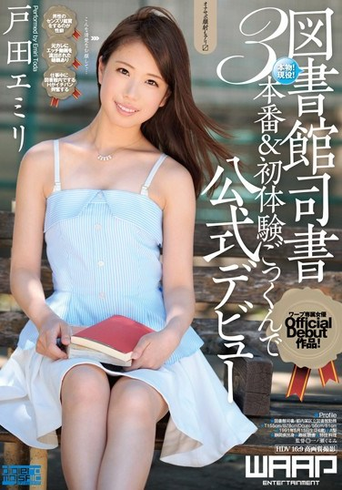[WSS-260] Real! Currently Working! Librarian Makes Her Official Debut With 3 Sex Scenes And Her First Cum Swallowing Emiri Toda