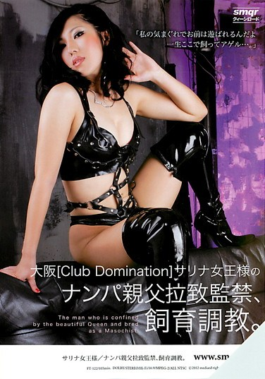 "FT-122 Confinement Kidnapped Father Of Queen Nampa ""Club Domination"" Sarina Osaka, Torture Breeding."