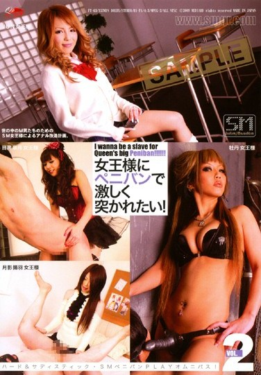 FT-63 You Want To Strap-on Dildo Vigorously Exploiting The Queen! VOL.2