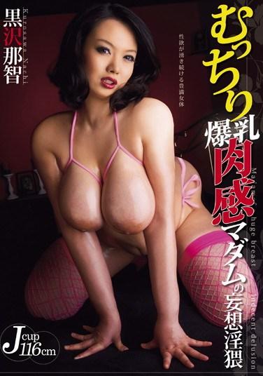[PAFN-001] Plump Colossal Tits. Sensual Flesh. Madam's Obscene Daydream. Nachi Kurosawa