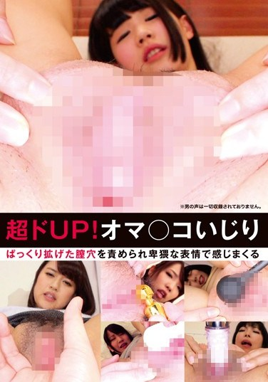 [DOKS-382] Up Close And Personal! Pussy Fingering