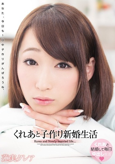 [WANZ-199] Conceiving A Child With Claire: Newly Wed Lifestyle Kurea?Hasumi
