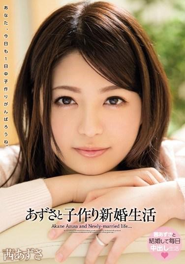 [WANZ-257] Newly Wed Lifestyle: Making Kids With Azusa Azusa Akane