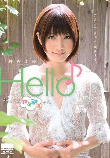 [HODV-20789] Hello! I am Kami Mayu. Mayu Kamiya