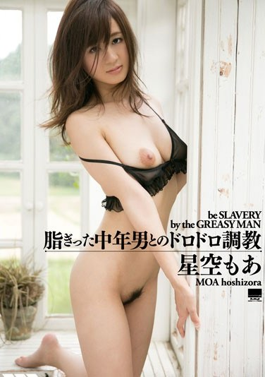[HODV-21039] Sloppy Sex Training With An Oily Middle Aged Man Moa Hoshizora