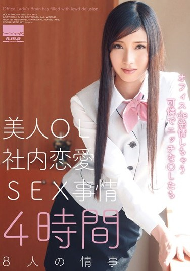 [HODV-21062] Beautiful Office Girls' Office Romances – Four Hours Of Sex & Passion