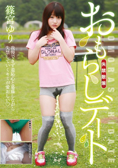 [NEO-064] Wetting Herself On A Date Yuri Shinomiya