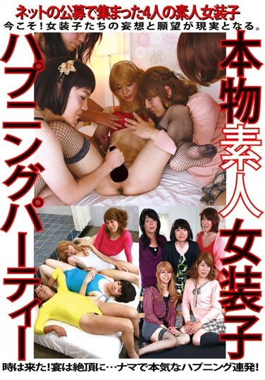 [TKO-018] Real Cross-Dressing Amateurs' Sex Party