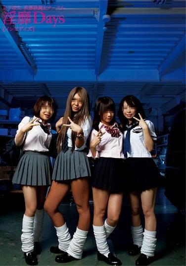 [CHIJ-007] Impure After School Schoolgirl Slut Group.