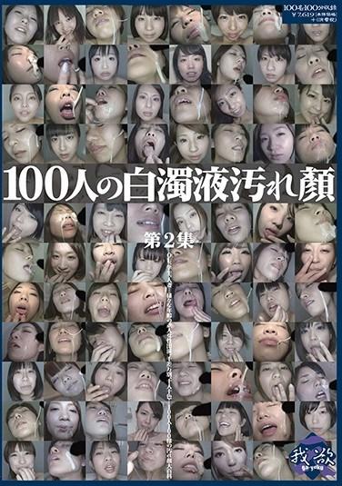 [GAS-282] 100 Girls' Wet Cum Faces Collection No. 2