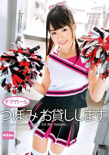 [EKDV-213] Cheerleader Tsubomi For Rent.