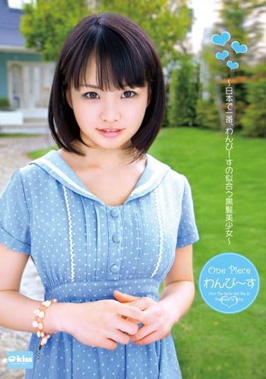[EKDV-256] One Piece: Japan's Number 1 One Piece Lookalike: Beautiful Black-Haired Girl