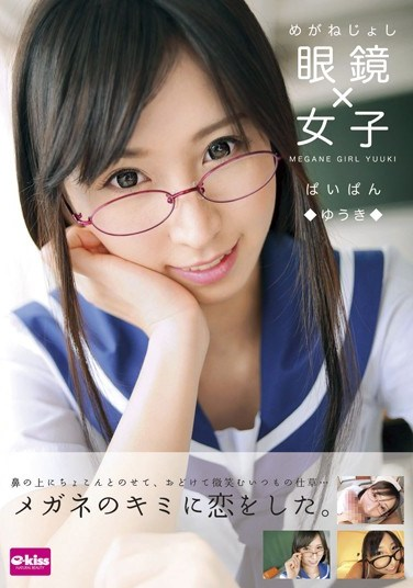 [EKDV-324] The Bespectacled Girl Shaved Pussy Yuki