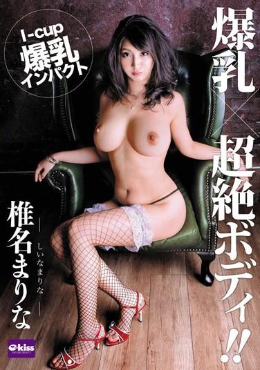 [EKDV-365] Colossal Titties and a Perfect Body!! Marina Shina