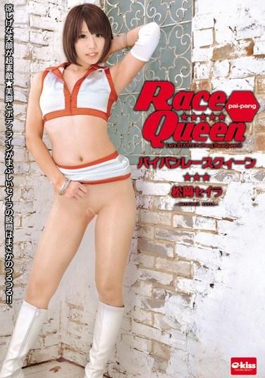 [EKDV-370] Shaved Pussy Race Queen. Seira Matsuoka