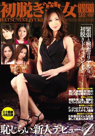 [MAMA-268] MILF's First Undressing Embarressed Debut 4