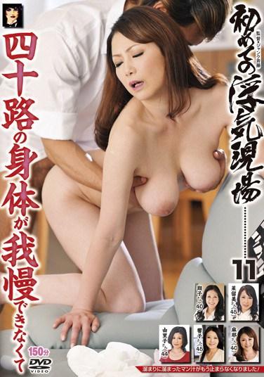 [MAMA-306] My First Affair 11