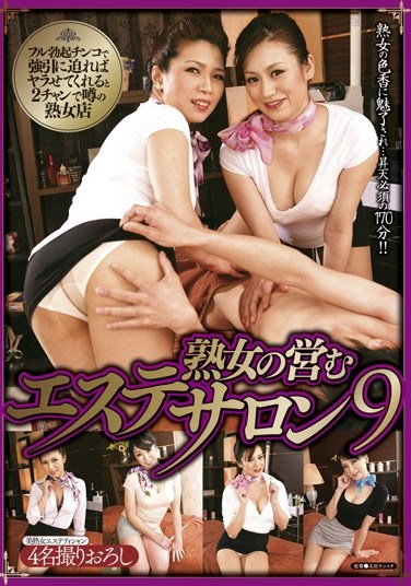 [MAMA-342] Vaginal Beauty Salon Spa Of MILFs 9
