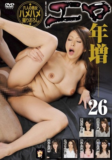 [MAMA-343] Erotic Mature Woman 26
