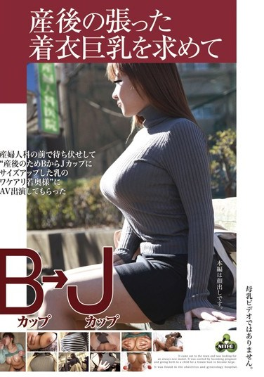 [NITR-001] Demanding Enlarged Clothed Tits After Giving Birth: B-Cup to J-Cup Yu Sakura