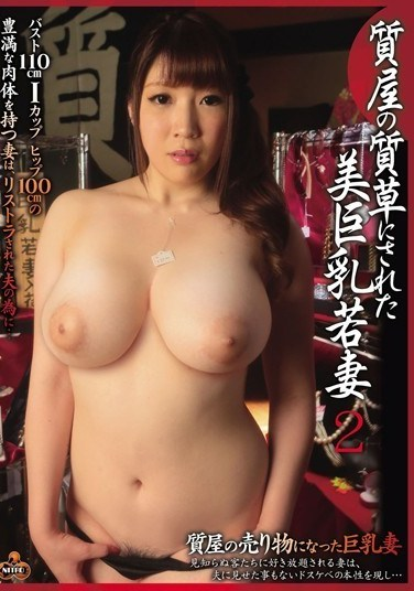 [NITR-088] A Young Wife With Beautiful Big Tits Gets Sold Off At A Pawn Shop 2 – Chitose Saegusa