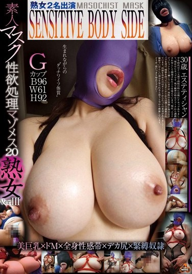[NITR-273] Amateur MILFs In Masks: Submissive Bitches Gratify Urges 20 Mature Woman Ver. III